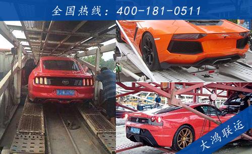 中山汽车托运物流分公司价格表-轿车托运收费标准