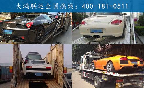 上海車輛托運費用多少錢?