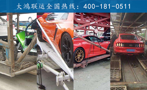 廣州汽車托運多少錢一公里?