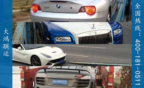 深圳轎車托運怎么收費?
