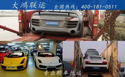 广安汽车托运物流分公司-轿车托运时效