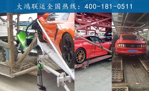 六盘水汽车托运物流分公司-轿车托运时效