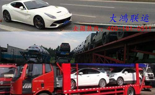天津汽车托运物流分公司-轿车托运时效