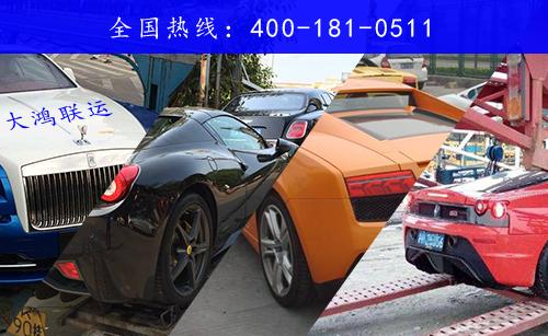 上海汽车托运物流分公司-轿车托运时效